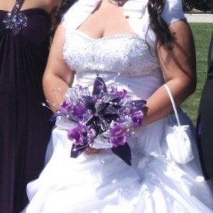 Mary's Bridal Dresses - Quince Dress